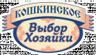 Кошкинское