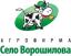 АгроФирмаСелоВорошилова