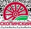 Скопинский