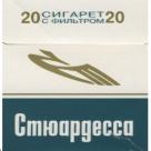 Сигареты Стюардесса 42мрц в Кирове