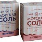 Соль морская пищевая садочная, первый сорт (сухая мелкая, средняя; картонная пачка, 800 грамм) в Калининграде