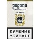 Сигареты Родопи 42мрц в Кирове