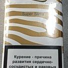 Сигареты NZ Super Slim Gold в Москве