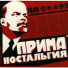 Сигареты Прима Ностальгия мрц 32 в Кирове