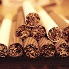 сигареты прима в Новосибирске
