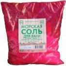 Соль морская садочная природная (розовый полиэтиленовый пакет, 1 кг) в Калининграде