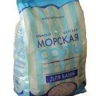 Соль морская садочная природная (полиэтиленовый пакет с плоским дном, 1 кг) в Иваново