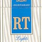 """Сигарет """"RT"""" синиий мрц 47"""