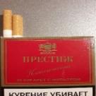 Сигареты Престиж мрц42 классические в Иркутске