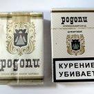 Сигареты Родопи м/у и т/у МРЦ 44 в Симферополе