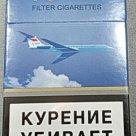 Сигареты TU-134 в Кирове