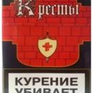 Сигареты Кресты 43 мрц (красные) в Кирове