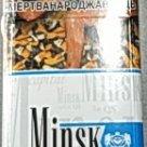 Сигареты Minsk capital в Кирове