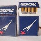 Сигареты Космос м/у и т/у МРЦ 44 в Белгороде