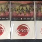 Сигареты Фэст акциз РФ в Новосибирске