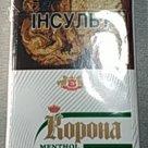 Сигареты Корона ментол в России