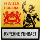 Сигареты прима Победа мрц 32 в Кирове