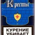Сигареты Кресты 43 мрц (синие) в Кирове