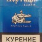 Сигареты крымской табачной фабрики в Екатеринбурге