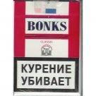 сигареты Бонкс в Екатеринбурге