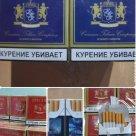 """Сигареты """"Престиж"""" МРЦ 42.00 в России"""