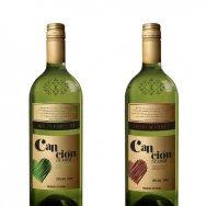 Испанское Вино Cancion De Amor