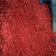 Замороженная ягода - малина Грис. Китай.