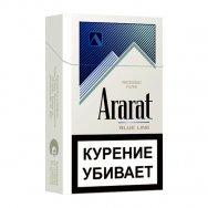 Сигареты Ararat Blue Line 84mm 7.8/84 МРЦ-110