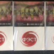 Сигареты Фэст акциз РФ