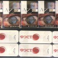 Сигареты Фэст NZ (акциз РФ)