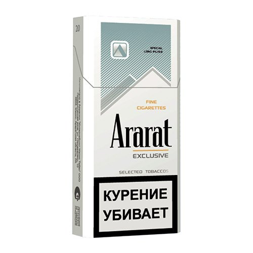 Сигареты Ararat Exclusive Nanokings 5.4/84 МРЦ-110