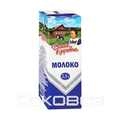 Молоко Домик в Деревне 2,5%, 1450г (8шт.)