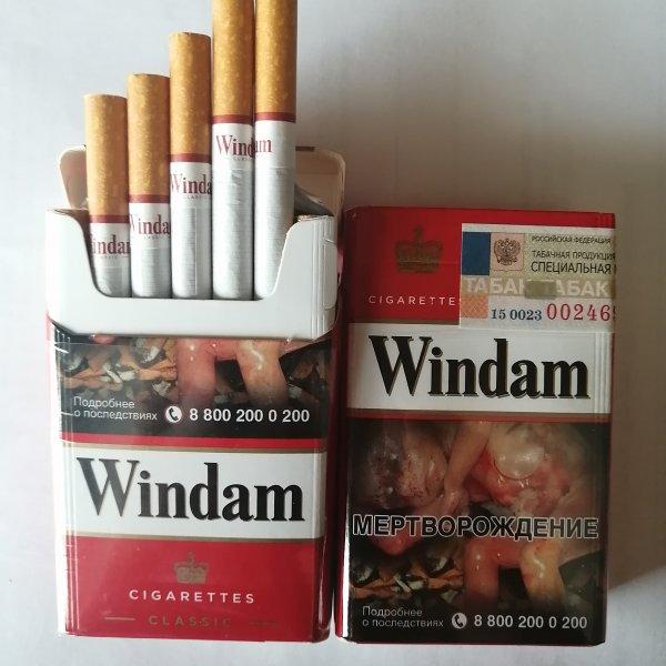 Мрц на табачные изделия glo сигареты оптом