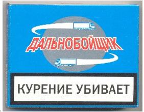Сигареты прима Дальнобойщик мрц 40