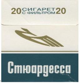 Сигареты Стюардесса