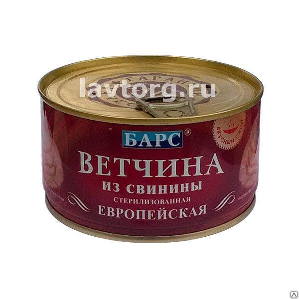 """Ветчина из свинины Европейская """" БАРС"""". 325 г"""