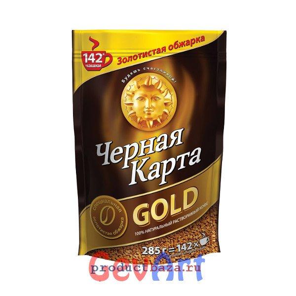 Кофе Черная Карта Голд натуральный, пакет 285г.