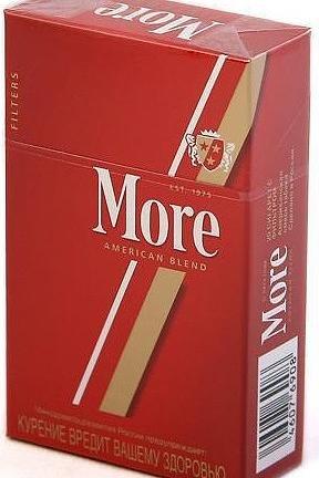 сигареты море красные купить