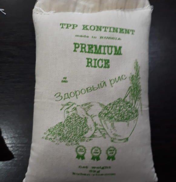 Рис Здоровый рис бурый(не шлифованный) (упак. полипропилен)