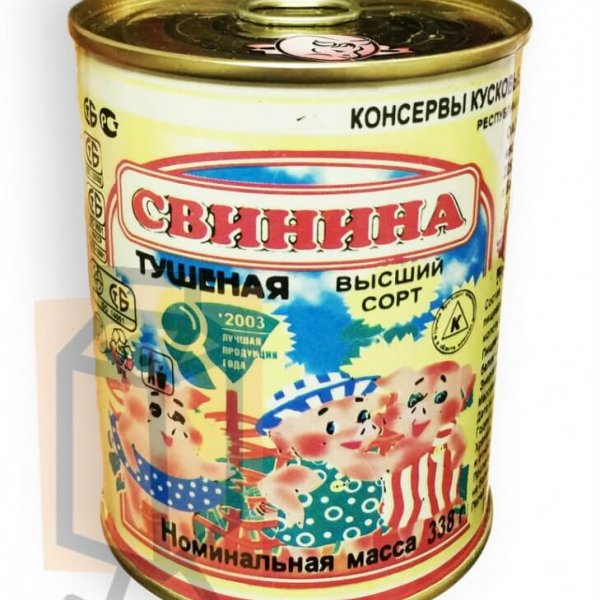 Консервы мясные СВИНИНА тушеная в/с 338г ж/б (г. Береза, Беларусь)