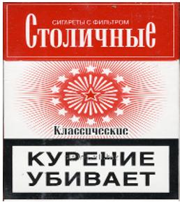 Купить сигареты столичные табачные изделия в россии цена