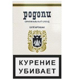 Сигареты Родопи 42мрц
