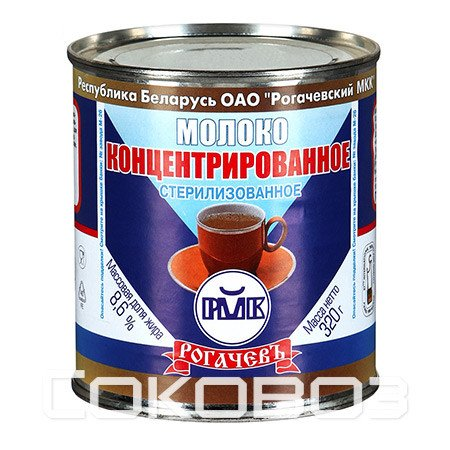 Молоко концентрированное Рогачев 8,6% 320г (30шт)