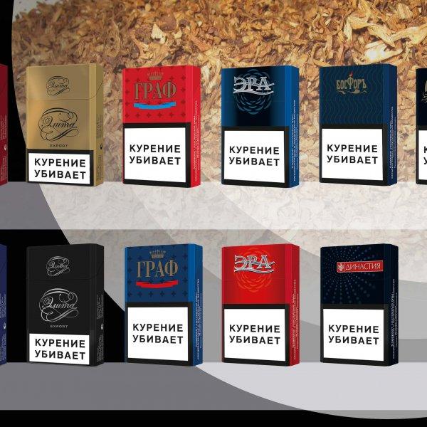 Сигареты с фильтром Легенда красная