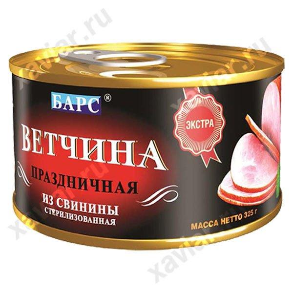 """Ветчина из свинины Праздничная Экстра """"БАРС"""", 325 гр."""