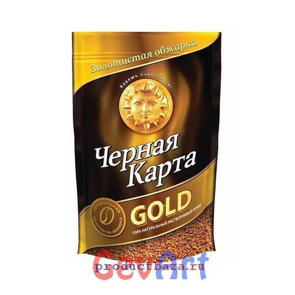 Кофе Черная Карта Голд натуральный, пакет 75г.