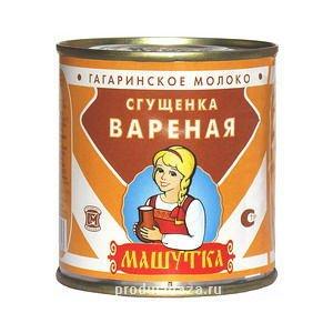 """Сгущенка вареная Машутка """"Гагаринское Молоко"""", 360 гр."""