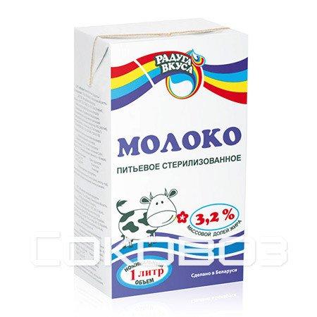 Молоко Радуга вкуса стерилизованное 3,2% 1л (12шт)