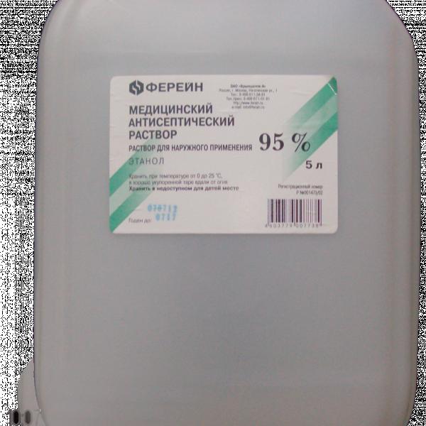 Cпирт Медицинский Экстра 95 %, канистра 5л, от 1 до 25шт