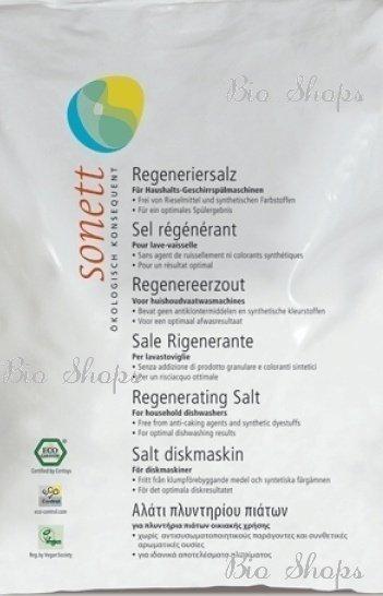SONETT Соль для посудомоечных машин 2кг